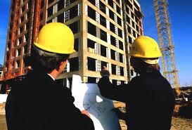 Организация контроля за строительством