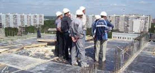 Организация технического надзора в строительстве