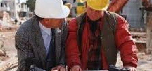 Технический контроль и надзор в сфере строительства