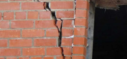 Строительная экспертиза дефектов бетонных и железобетонных конструкций: актуальность