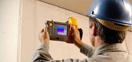 Строительная экспертиза и выявление дефектов конструкций, приводящих к аварийной ситуации — общее