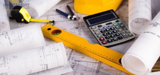 Определение стоимости капитального ремонта: основное