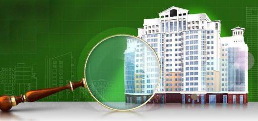 Диагностика дефектов строительных конструкций