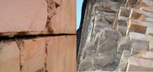 Техническая диагностика строительных конструкций