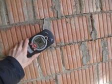 Независимая экспертиза дефектов строительных блоков
