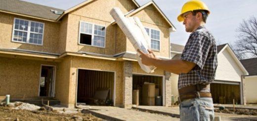 Диагностики строительных дефектов