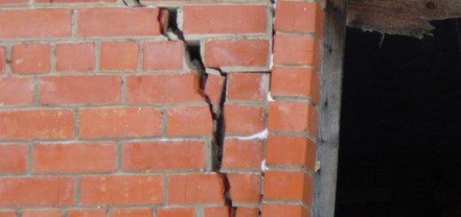 Строительная экспертиза дефектов строительных конструкций