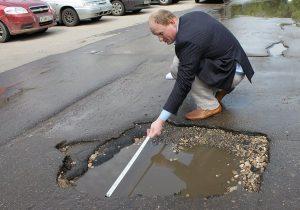 Экспертиза автомобильной дороги