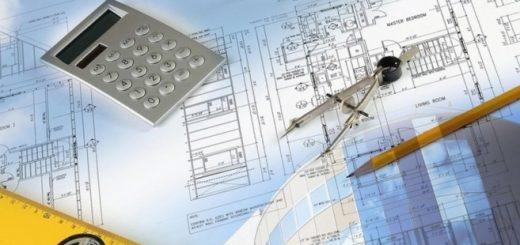 Новые технологии в экспертизе проектов