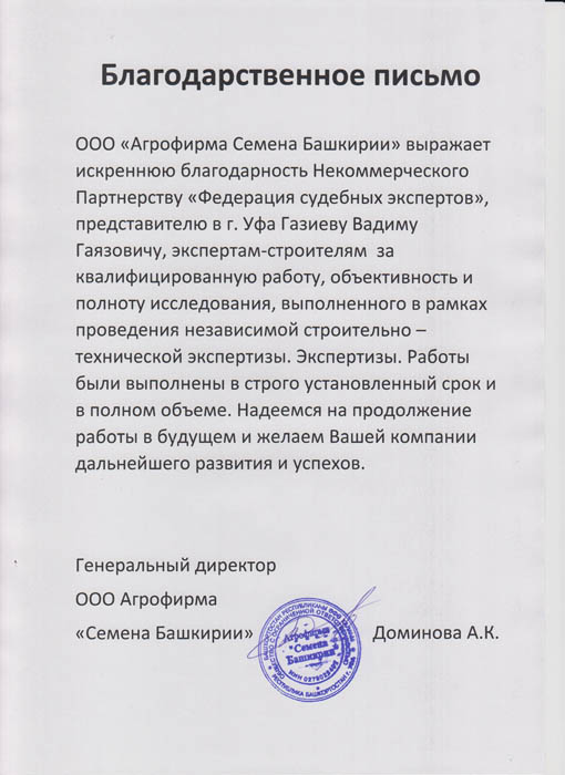 Военная экспертиза новосибирск