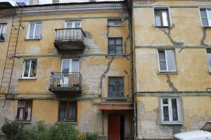 Экспертиза по расчету степени износа жилого дома