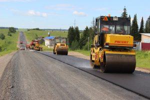 Экспертиза России ремонт автодорог