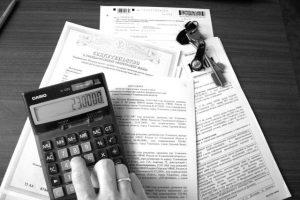 Стоимость независимой экспертизы ущерба ремонту