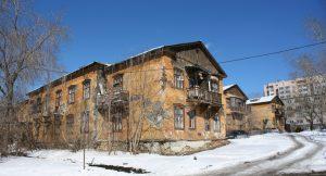 Экспертиза по расчету степени износа жилых зданий