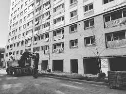 Как определить физический износ жилого дома?