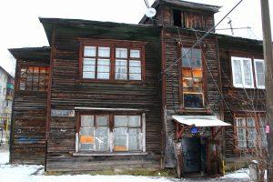 Экспертиза по расчету степени износа деревянного жилого дома