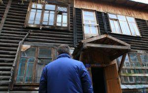 Экспертиза по расчету степени износа деревянного здания