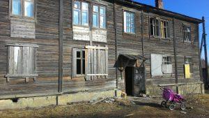 Экспертиза по расчету степени износа деревянных домов