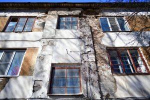 Строительная экспертиза о пригодности жилого дома к проживанию