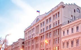 Обследование административных зданий