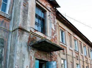 Строительная экспертиза о пригодности дома для постоянного проживания граждан