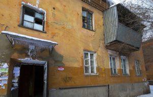 Строительная экспертиза жилого помещения на пригодность на проживание